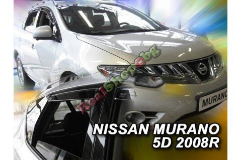 Ветробрани HEKO за Nissan Murano (2008+)